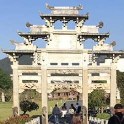 Artist Residency in China